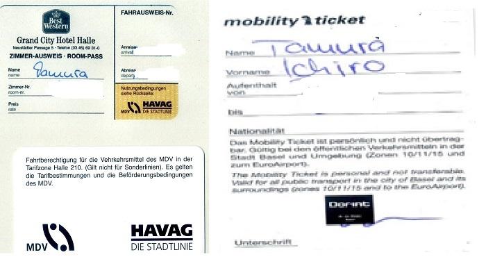 Halle_u_basel_hotel_ticket_2